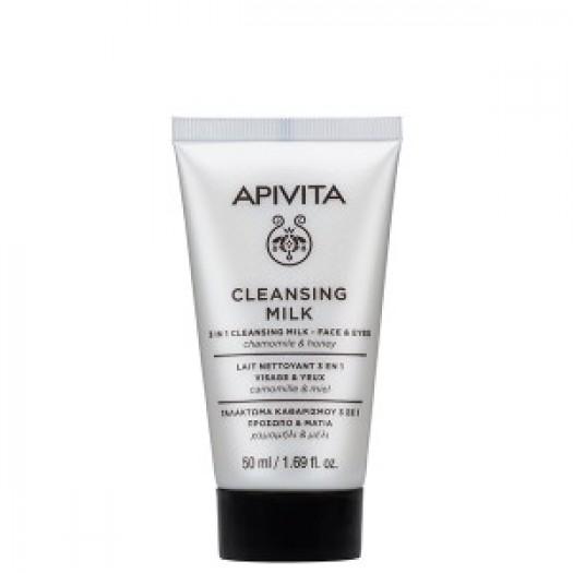 Apivita  3 In 1 Cleansing Milk chamomile&honey,