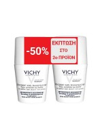 Vichy Promo Duo Deo Roll on Anti-Transpirant 48h 2x 50ml, -50% Discount on 2nd Product